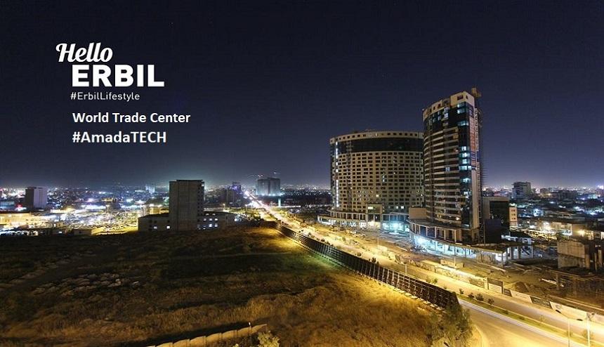 ERBİL World Trade Center - IRAQ